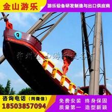 游乐设备海盗船游乐生意怎么样,公园火爆项目稳赚钱