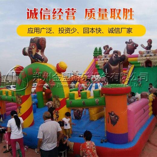 南京兒童游樂設備充氣城堡