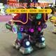 行走機器人 (88)