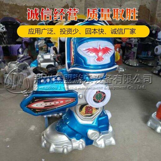 深圳兒童游樂設備行走機器人