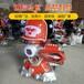 戰火金剛行走機器人_機器人批發價格_采購商來找我優惠