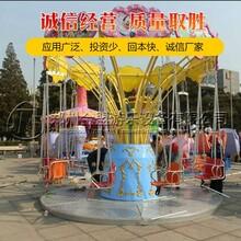 莲花飞椅低价出售,莲花飞椅图片,庙会游乐设备图片