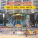 旋转飞椅,旋转飞椅生产厂家,儿童游乐场设备价格