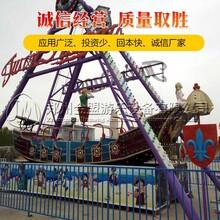 海盗船_迷你海盗船价格_儿童游乐设备配有华丽灯光图片
