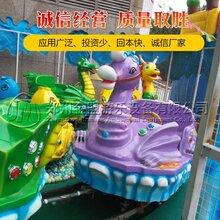 欢乐喷球车厂家直销,欢乐喷球生产厂家,广场游乐设备价格图片