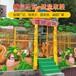 非常吸引游客的游樂設備歡樂噴球車行情