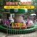 6臂瓢蟲樂園多少錢,小型兒童游樂場設施