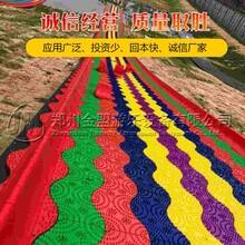 新疆大型七彩滑道价格大滑梯彩虹滑道图片