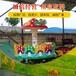 兒童戶外游樂設備彎月飄車