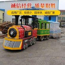 現(xian)貨出售無軌小火車,觀光小火車哪(na)家好圖片(pian)