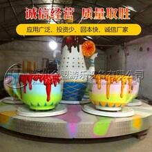 郑州转转杯价格,旋转咖啡杯,大型游乐设备图片