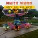旋轉飛椅西瓜造型旋轉飛椅兒童拓展樂園加盟