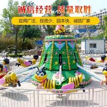 弹跳机游乐设备_儿童弹跳机_弹跳蜜蜂_经典的趣味产品图片