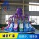 章魚陀螺廠家批發價,戶外兒童游樂設備