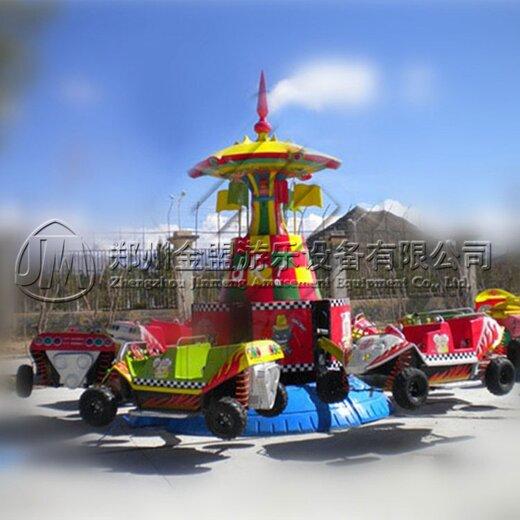 河南兒童游樂設備狂車飛舞