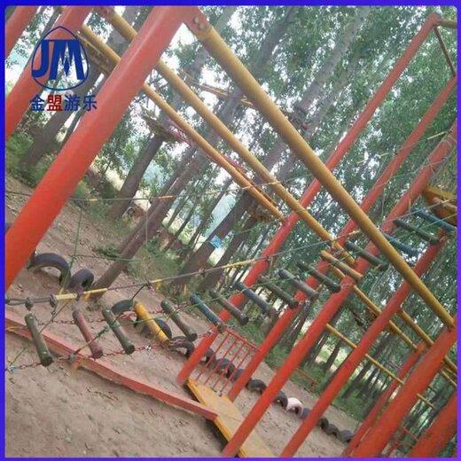 攀爬网多功能体能训练体能乐园轮胎攀岩