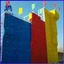 海洋体能乐园组合攀爬滑梯图片