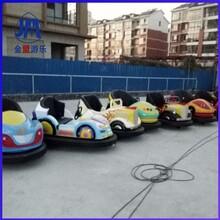 漂移车儿童游乐设施室外游乐设备碰碰车价格图片