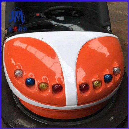 沈陽兒童游樂設備電瓶碰碰車