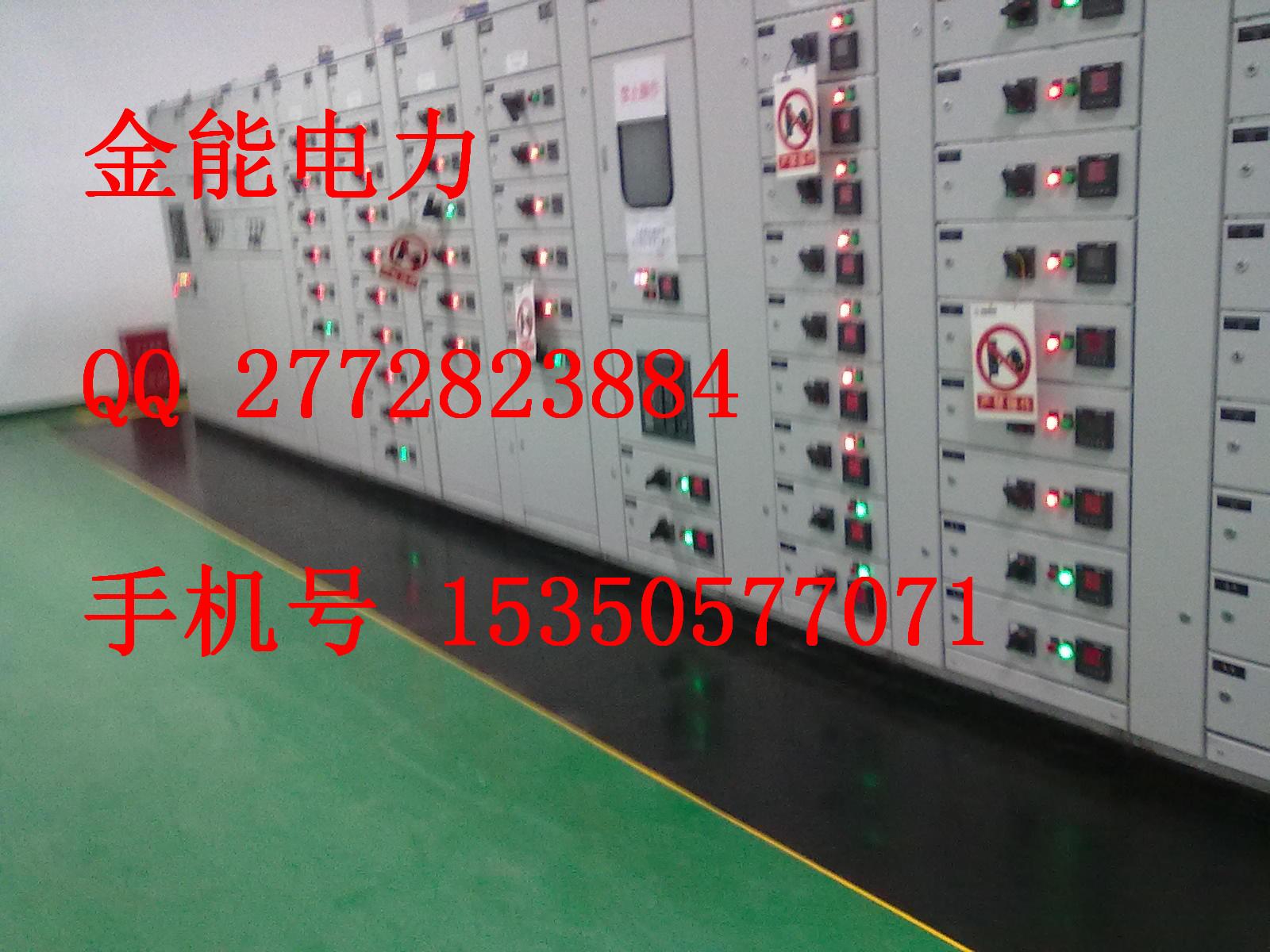 廊坊市发电厂,直销,3mm厚黑红绿色绝缘地胶专业检测报告