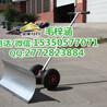 大庆市供应轮式推雪车保洁工人专用