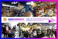 創業從77動漫產品店開始