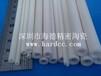 深圳海德陶瓷加工厂家高纯度氧化铝陶瓷管