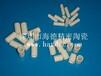 深圳海德陶瓷環加工廠家氧化鋁陶瓷