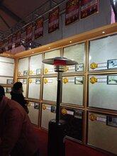 租卖移动伞形取暖器,苏州南京热租款图片