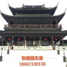 租售款移动暖炉,南京苏州镇江活动专款取暖器图片