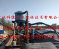 盐城科德船载移动式粉煤灰水泥矿粉负压吸泵气力卸船机