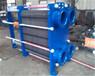 板式换热器价格/板式换热器厂家/板式换热器选型