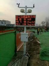 西安扬尘在线监测仪厂家哪家好工地监测仪
