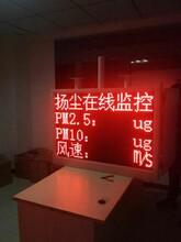 西安扬尘在线监测仪厂家工地PM2.5温湿度监测