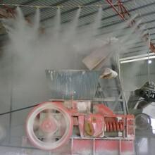 西安搅拌站喷雾降尘原理你知道吗