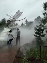西安园林景点景观造雾厂家