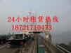 青岛桥检车出租胶南桥梁检测车租赁即墨桥梁检修车租凭公司