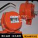 拉绳开关hfklt2矿用双向拉绳开关事故拉绳装置