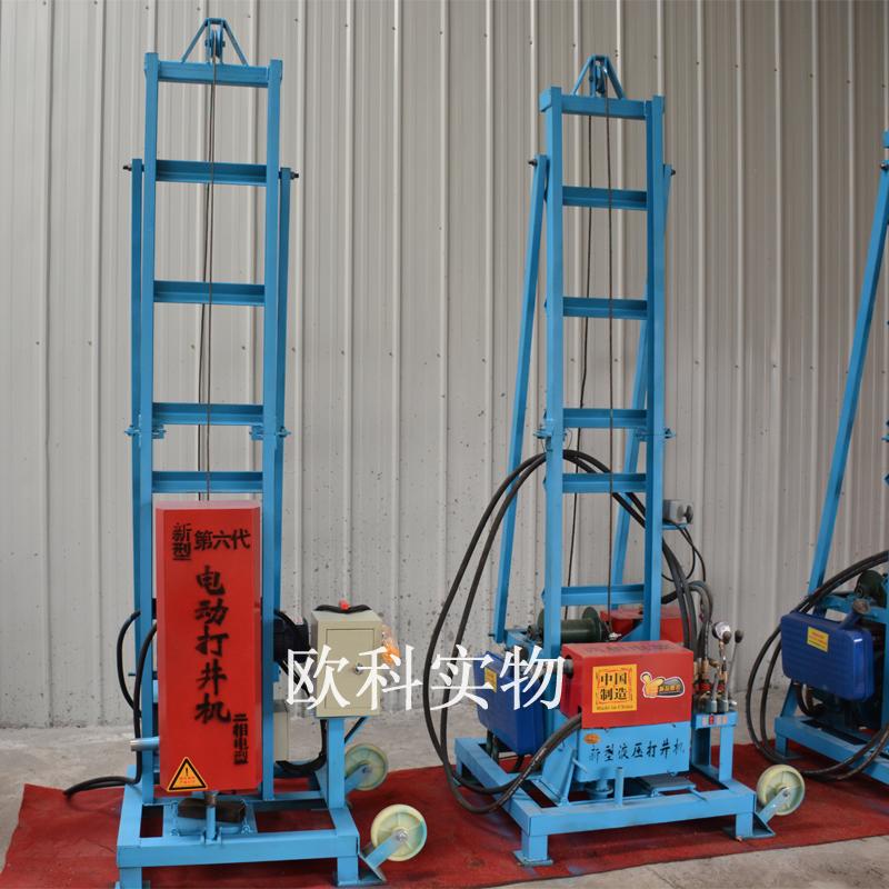 中小型水井钻机家用百米打井机小型家用打井机