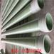 化工机械设备化工管道玻璃化工管道管件玻璃钢纤维复合管道