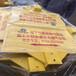 河北衡水《三阳盛业》生产加工玻璃钢标志桩规格样式多样/价格透明