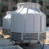 西安降温冷却塔降温冷却塔玻璃钢冷却塔