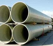 专业快速玻璃钢管道夹砂管道管道商家主营玻璃钢管道
