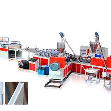 PVC木塑建筑模板设备厂家直销图片