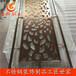 贵阳酒店大堂屏风加工厂304玫瑰金不锈钢隔断厂家