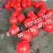 黑龙江低密度28公分PE浮球双鸭山防腐蚀抗冻塑料浮球280直销