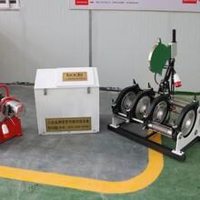 浙江全自動熱熔對接焊機Pe圖片