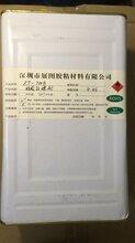 硅胶粘不锈钢请用深圳展图709硅胶热硫化胶水图片