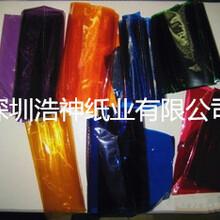 彩色透明玻璃纸、糖果纸、化妆品包装纸、佛香包装纸图片
