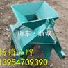 干湿料粉碎机三点悬挂粉碎机营养土破碎机盖子土粉碎机